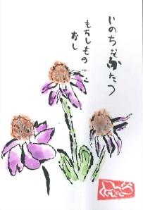 2012-07-18_Daisies_InochiWoFutatsu