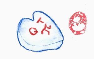 candyheartqtpibluemini-valentine-2-8-13