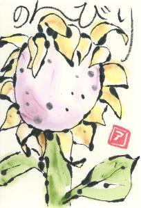 Sunflower.Nonbiri.08-25-13